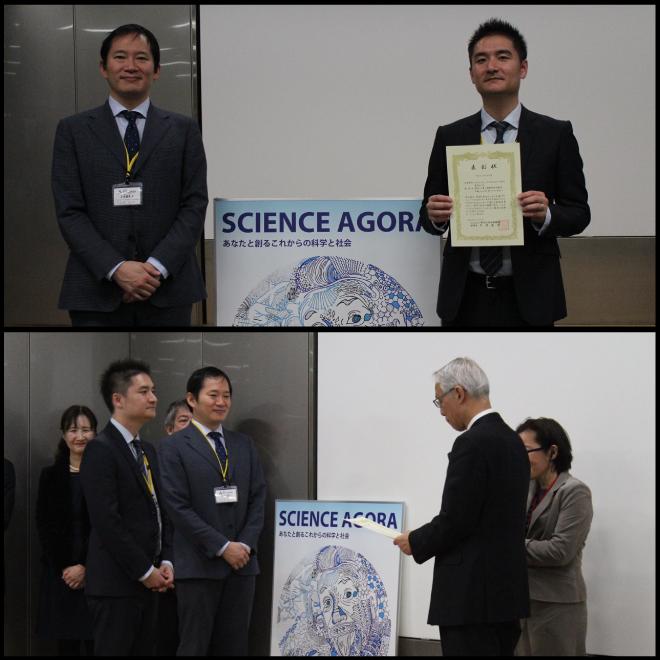 agora-award