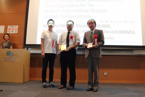 scej-award10
