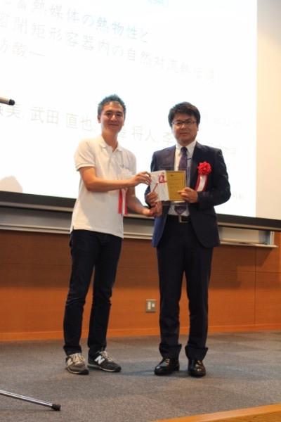 scej-award2