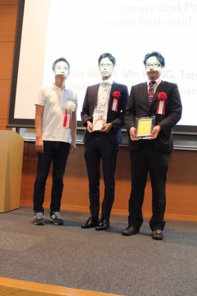 scej-award4
