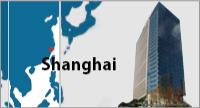 中華人民共和国 (上海)