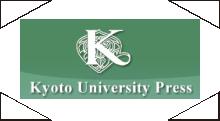京都大学学術出版会