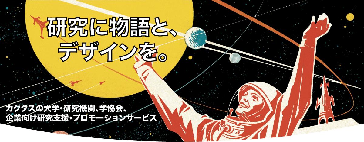 CAJA_topbanner-space